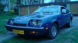 Chevrolet Monza 2+2 (1975)